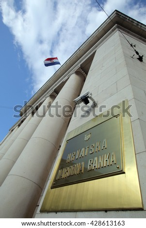 ZAGREB, CROATIA - MAY 26, 2016: The exterior of the Hrvatske narodne banke (The Croatian Central Bank).   - stock photo