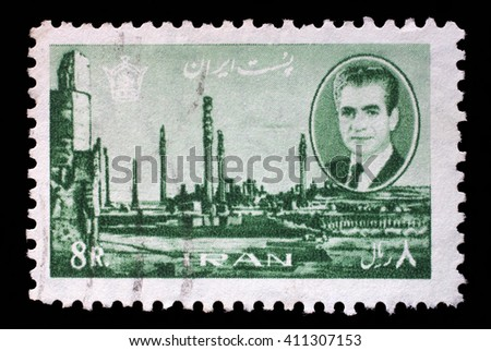 ZAGREB, CROATIA - SEPTEMBER 18: A stamp printed in Iran shows Shah Mohammad Reza Pahlavi, ruins of Persepolis, capital of ancient Persia, 1966, on September 18, 2014, Zagreb, Croatia - stock photo