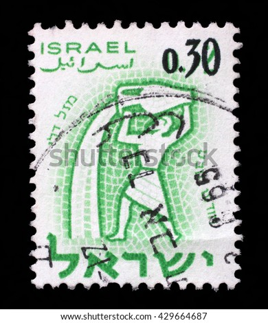 ZAGREB, CROATIA - SEPTEMBER 18: A stamp printed in the Israel, shows sign of the zodiac aquarius, - month of sabbath, circa 1961, on September 18, 2014, Zagreb, Croatia - stock photo