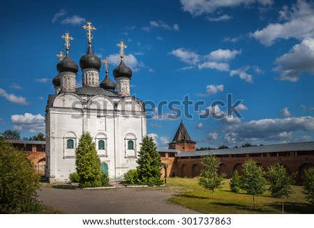 Zaraysk Kremlin. The architectural monument of the XVI century. St. Nicholas Cathedral 1681 and the fortress wall on the background. The Moscow region. Zaraysk - stock photo