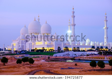 Zayed grand mosque in UAE - stock photo