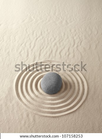 Zen meditation garden lines and patterns with sand and stones Japanese relaxation concept harmony and spirituality buddhism, spa relaxation and concentration circle - stock photo