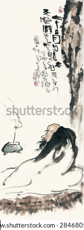 Zen.Traditional Chinese Painting. - stock photo