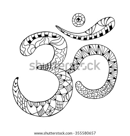 Ohm Stock Photos Images Pictures Shutterstock