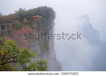 Zhangjiajie national park in China Hunan province - stock photo