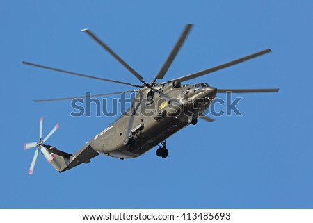 """ZHUKOVSKY, MOSCOW REGION, RUSSIA - AUG 29, 2015: A demonstration flight Russian heavy transport helicopter Mi-26 """"Halo"""" at the International Aviation and Space salon MAKS-2015 - stock photo"""