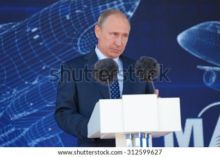 ZHUKOVSKY, MOSCOW REGION, RUSSIA - AUG 25, 2015: The President of the Russian Federation Vladimir Vladimirovich Putin at the opening ceremony of the International Aviation and Space salon MAKS-2015 - stock photo