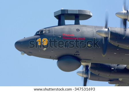ZHUKOVSKY, MOSCOW REGION, RUSSIA - JULY 14, 2014: New Ilyushin IL-38N of russian Navy makes first flight in Zhukovsky. - stock photo