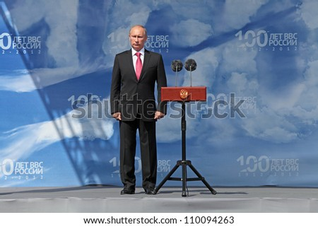 ZHUKOVSKY, RUSSIA - AUG 11: Vladimir Putin, The President of Russia at the opening ceremony of the celebration of 100 years of military air forces of Russia. Aug,11, 2012 at Zhukovsky, Russia - stock photo