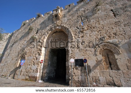 Zion gate Jerusalem - stock photo