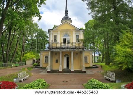 Znamenskaya Church in Catherine park, Tsarskoye Selo (Pushkin), architect Blank, neighborhood of Saint-Petersburg, Russia - stock photo