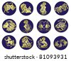 Zodiac Star Signs set . Set astrology sign. Twelve horoscope zodiac star signs - stock photo