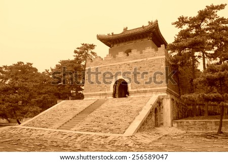 Zunhua, May 13: Chinese traditional architectural landscape in the Eastern Royal Tombs of the Qing Dynasty on May 13, 2012, Zunhua City, Hebei Province, china.  - stock photo