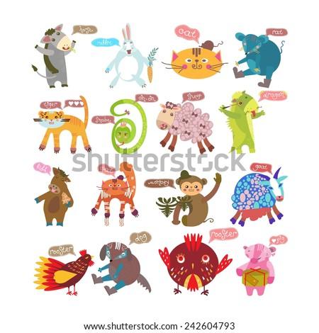 Animals set Vector. Icon. - stock vector