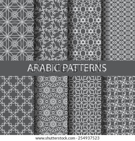 8 arabic seamless patterns,  Pattern Swatches, vector, Endless texture can be used for wallpaper, pattern fills, web page,background,surface - stock vector