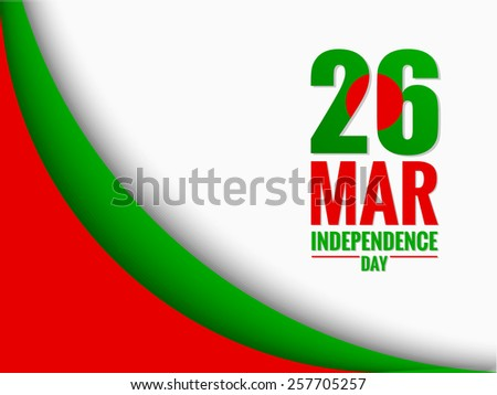 Beautiful card for Bangladesh Independence Day - stock vector