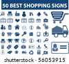 50 best shopping signs. vector - stock vector