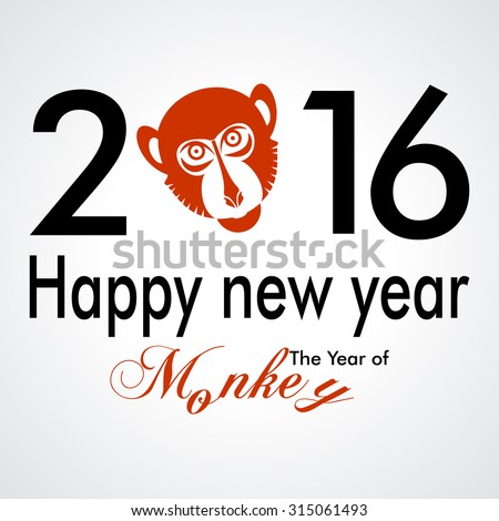 2016 Chinese New Year of the Monkey. Vector file organized in layers for easy editing. - stock vector