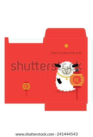 2015 chinese new year Year of Goat holding lantern/ red packet design - stock vector