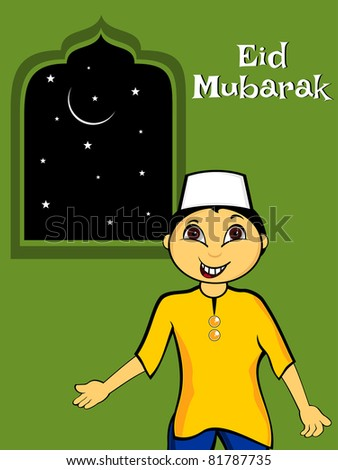 cute islamic boy with background - stock vector