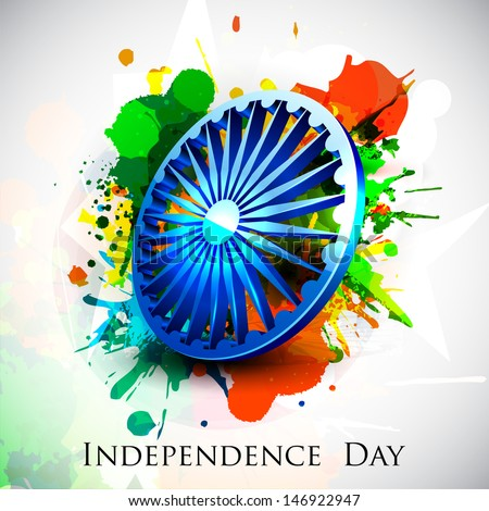 3D Ashoka Wheel on colorful grungy background for Indian Independence Day. - stock vector