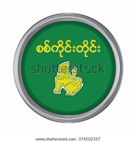 3D button Flag of Sagaing Districts / Regions / States of Myanmar. Vector illustration. - stock vector