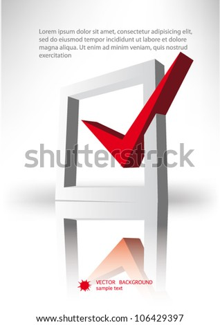 3d red check mark. - stock vector