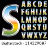 3d steely alphabet with reflection of the landscape - stock vector
