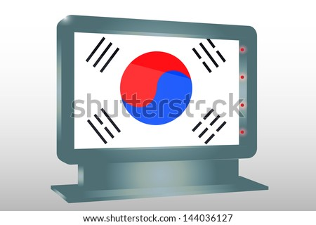 3D Vector Illustration of a Glass Holder isolated with the flag of South Korea - stock vector