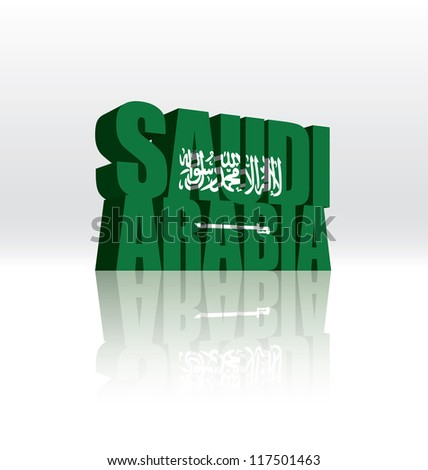 3D Vector Saudi Arabia Word Text Flag - stock vector