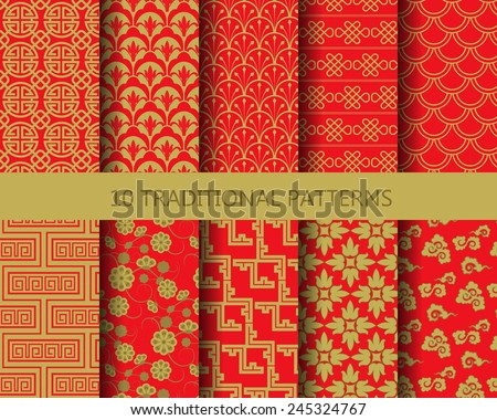 10 different chinese vector patterns. Endless texture can be used for wallpaper, pattern fills, web page background,surface textures. - stock vector