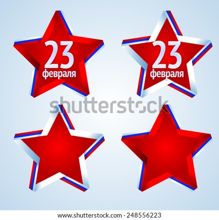 23 February Day's star (The day of Soviet and Russian Armies) from russian flag ribbons in vector set isolated - stock vector