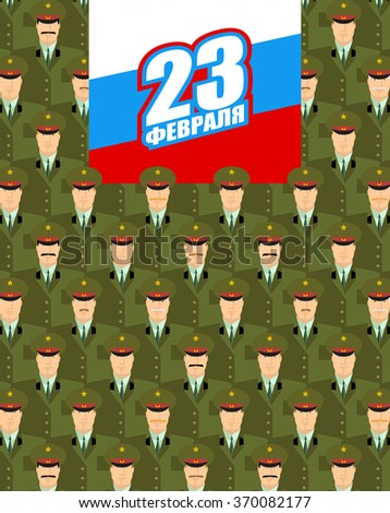 23 February. Holiday in Russia armed forces. Soldiers in uniform. Group of military people in dress uniform. Caps and uniforms. Text translation Russian: 23 February. Day of defenders of fatherland  - stock vector