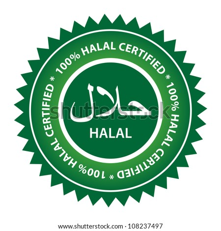 100% Halal certified product label. - stock vector