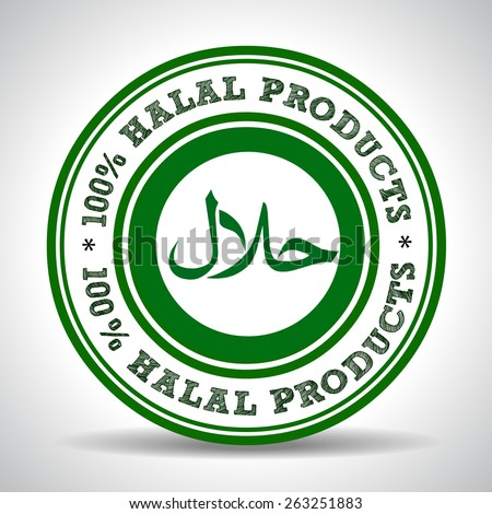 100% Halal Product  green Label, certified halal food seal - vector eps10 - stock vector