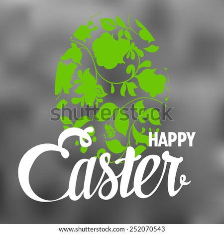Happy Easter Typographical blurred Background with ornate egg - stock vector