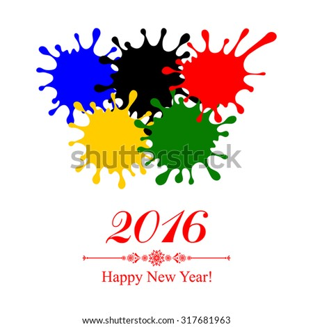2016 Happy New Year greeting card. Vector illustration - stock vector