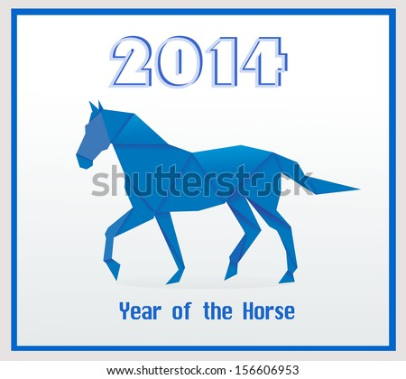 Happy new year 2014! Year of horse. Origami horse.  - stock vector