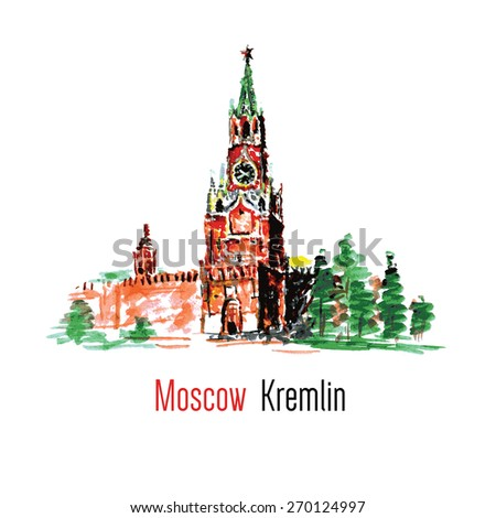Kremlin, Red Square, Moscow, Russia. Watercolor hand drawing, vector illustration - stock vector