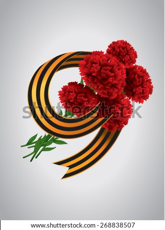 9 May, Carnations and Ribbon of Saint George - stock vector