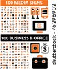 200 media & business & office icons, signs, vector - stock vector