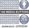 100 media buttons. vector - stock vector