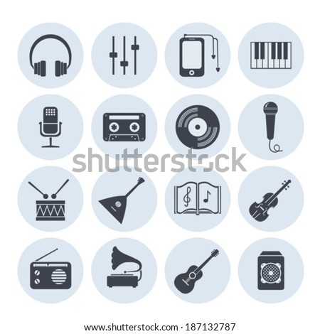 Musical icons. Vector.  EPS-10 (non transparent elements, non gradient). - stock vector