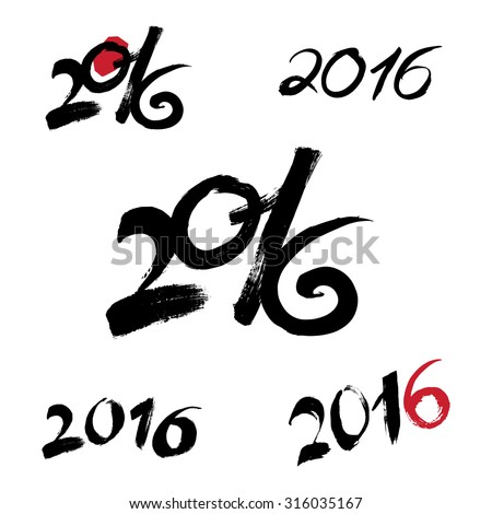 2016 New Year Black handwritten sign set on white background. Acrylic colors.  Vector Illustration.  - stock vector