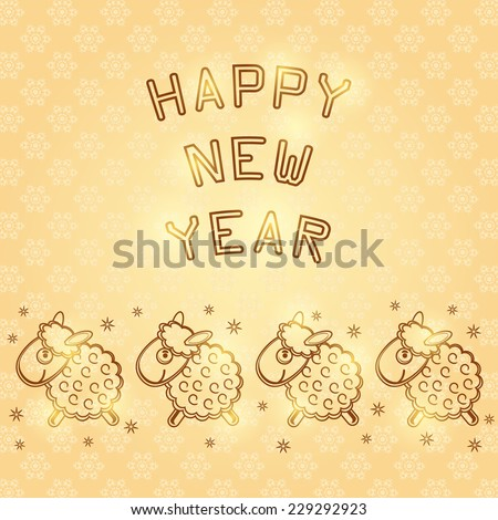 2015 New Year Gold Card with Chinese Sheep Silhouette and Greetings. Vector Illustration - stock vector