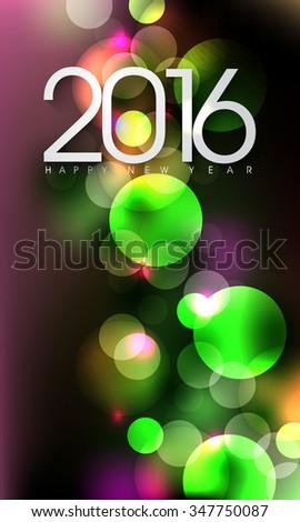 2016 new years eve, night lights bokeh defocused lights background. eps10 vector illustration - stock vector