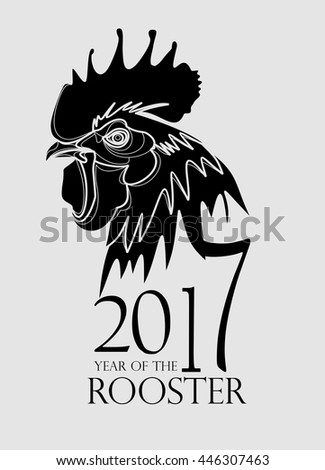 ?ock black head. 2017 chinese new year. Rooster symbol logo for eastern calendar. Black and white typography poster - stock vector