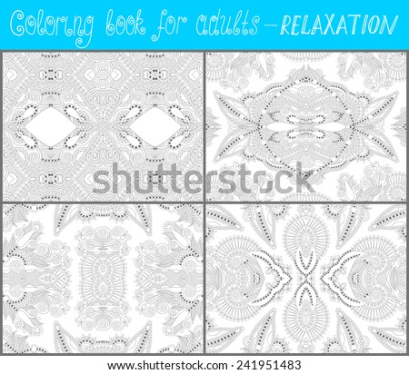 4 pages of unique coloring book for adults - flower paisley design, joy to older children and adult colorists, who like line art and creation, vector illustration - stock vector