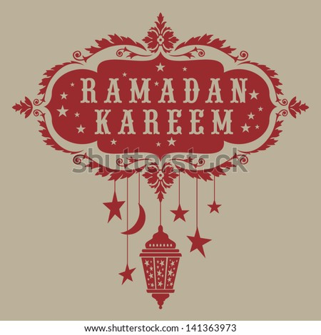 'Ramadan greetings' unit in english script. - stock vector
