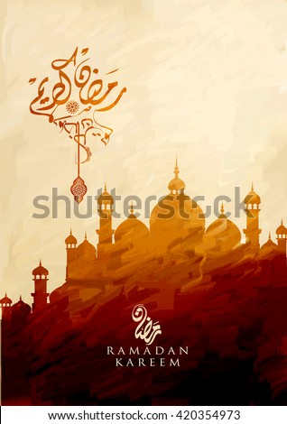 Ramadan Kareem beautiful greeting card with arabic calligraphy which means ''Ramadan kareem '' - islamic background with mosques suitable also for Eid Mubarak . - stock vector